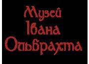 Музей Ивана Ольбрахта