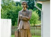 Учительница из Вкраины
